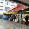 ドイツのスーパー「EDEKA(エデカ)」は営業時間が長くておすすめ in ミュンヘン ドイツ旅行⑳