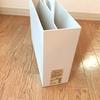 【無印良品:持ち手つきファイルボックス】リビングの子ども用品をすっきり整理。