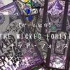 【ゲーム紹介】THE WICKED FOREST(ウィキッド・フォレスト)