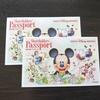 【株優生活】株主用パスポートで久しぶりのディズニーシー