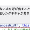 TypeScriptでcanvas要素を扱っていたら発生したエラー: 型に呼び出しシグネチャがない式を呼び出すことはできません