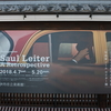 Saul  Leiter 展に行って来た