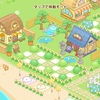 【すみっコ農園】Lv41のプレイ状況
