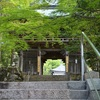 結願のお寺である大窪寺 奥の院へ