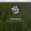 【仮想通貨】Kotoウォレット2.0のアップデートについて