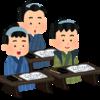 今からでも大河に間に合う!中学生が「渋沢栄一」を学ぶ