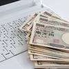 【株式投資】iFree日経225インデックスとeMAXIS Slim国内株式(日経平均)はどちらがお得?