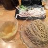 「麺匠 たか松」で「鮭だしつけ汁の冷しゃぶつけ麺」を食べる