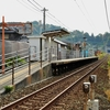 予讃線:光洋台駅 (こうようだい)