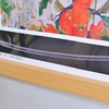 膝丸が展示。大覚寺の特別名宝展で観覧可能。