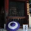 明るい時間の岡寺の和傘