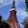 東京でのお仕事