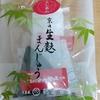 『生麩まんじゅう』(鶴屋長生)食べました