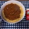 ミートソーススパゲッティを作りました。