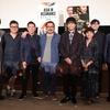 【イベントリポート】「東南アジア映画の巨匠たち」オープニングセレモニーリポート