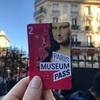 【パリ2日目】パリミュージアムパスのすすめ