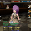 【Lgend-of-iruna】ギルドサポートキャラ導入!?