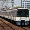 近鉄9820系 EH23 【その6】