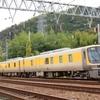 第1437列車 「 キヤ141系軌道検測車を狙う 」