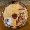 490円のカップ麺の自社開発