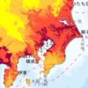 南阿蘇村と首都直下型地震