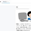 【noteエクスポートβ】はてなブログへ移植したときに、スマホでの画像表示がおかしいときの対処法