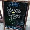 Goose house UNIT LIVE #40 @青山月見ル君想フ 2016/09/24