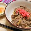 簡単!!白ワインが決め手 牛丼の作り方/レシピ