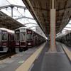 阪急上牧駅で新幹線を見てきた