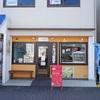 千川「chura chura(ちゅらちゅら)」〜沖縄がテーマのカフェ〜