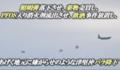 地元に嫌がらせの二日連続津堅沖パラ降下 ~ こんな理性破綻した壊れた在日米軍に、それでもまだジャパンマネーを注ぎ込みますか