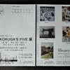 銀座 KОKUGA'S FIVE展 28日までです。
