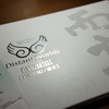 FFコンサートに行ってきた - Distant Worlds: music from FINAL FANTASY