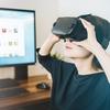 VRにピッタリ!バイノーラル録音の効果音のご紹介