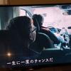 『ヱヴァンゲリヲン新劇場版』シリーズ3作品がYouTubeで無料公開 AKIRAもABEMAで無料~所詮4Kリマスターじゃないんだよな・・・