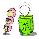 こころみBlog