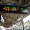 #3200+3201 五所川原&津軽五所川原(2017.06.10)