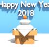 2018年、あけましておめでとうございます!