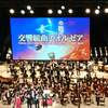 交響組曲エオルゼア
