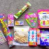【日本で購入したものシリーズ⑦】娘が自分のお小遣いで購入したお菓子と担任の先生へのお土産♡
