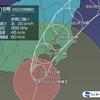 【非常に強い台風15号】9日(月)関東地方を直撃