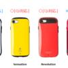 【iPhone8】iFaceでワイヤレス充電(Qi)は使える!「iFace sensation」がオススメ