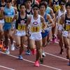 【第94回関東インカレ(4日目)】(ハーフマラソン決勝)試合結果