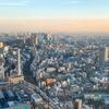 40年前、東京に来て最初に行ったのがジャニーズ事務所だった、という事を思い出させる今日この頃。