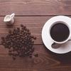 カフェインで脳がスカスカになるのかも、、、っていう研究の話です