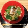 【今週のラーメン3448】 Japanese noodles 真 (東京・大久保) 麻婆油そば 大盛 + エビスビール小瓶 〜大衆お気楽と凛とした気持ち良さを併せ持つ、新たなバリューを感じさせる油そば