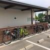 ロードバイク - チーム練 青山からのスイーツライド