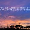 今日は、キンナンバ-187青い手青い夜音5の日です。
