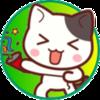 高橋快空ちゃんのフォロワーが5,000突破!
