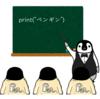 プログラミングを始めたばかりの人に送るプログラミング教室受講生の実情と6つの伝えたいこと